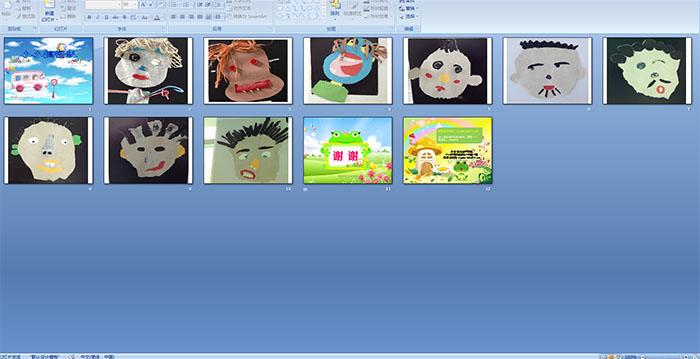 幼儿中班碎纸粘贴画-幼儿园中班撕纸手工活动 小小搞怪趴 PPT课件