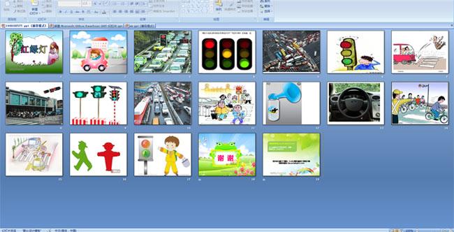 活动目标   1. 知道汽车、行人在马路上行走要遵守交通规则,听从红绿灯的指挥。   2. 能根据信号做动作。   3. 体验模仿游戏的快乐。   此ppt多媒体课件总共19页,请往下拉点击下方按钮进行下载。