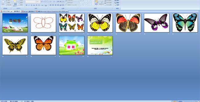 幼儿园中班美术活动:画蝴蝶