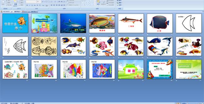 幼儿园大班多媒体美术:谁画的鱼最大ppt课件