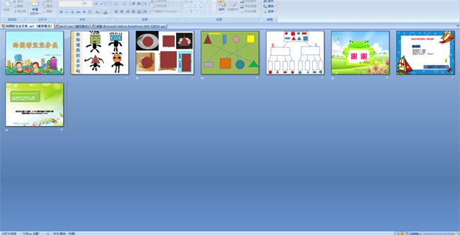 幼儿园小班数学——给图形宝宝分类ppt课件