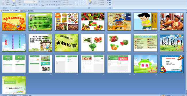 幼儿园中班健康《绿色食品和垃圾食品》