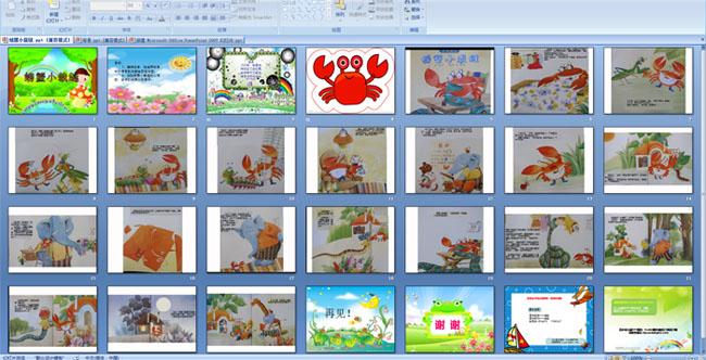 幼儿园大班语言阅读:螃蟹小裁缝ppt课件
