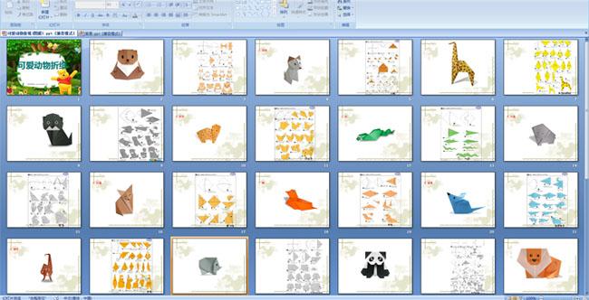 幼儿园大班手工活动——可爱动物折纸