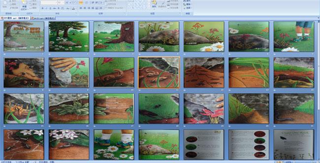 首页 幼儿园课件 故事课件                        有这样一个绿树成