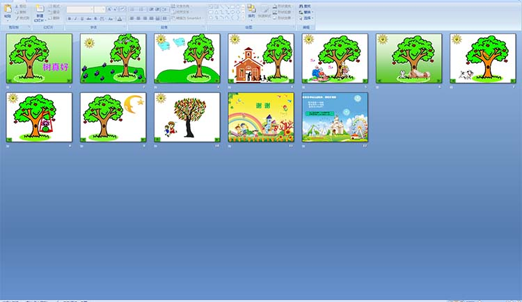 幼儿园大班散文诗:树真好 PPT课件
