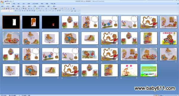 幼儿园中班绘本:小熊的尾巴ppt配音