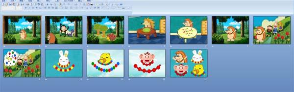 幼儿园中班数学绘本:小刺猬的项链ppt课件