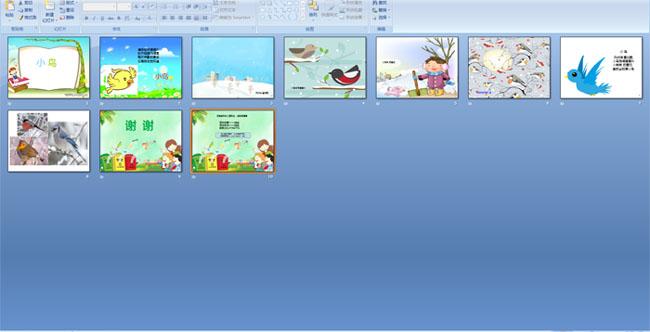 幼儿园课件儿歌动物:小鸟主张小学语文教学介绍的ppt图片