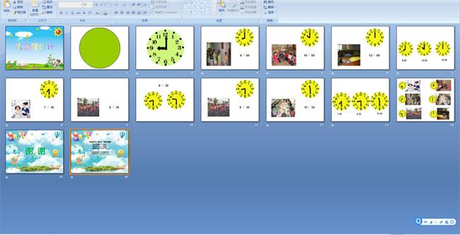 大班数学我会看时钟_幼儿园大班课件 (PPT课件,flash动画课件大全)