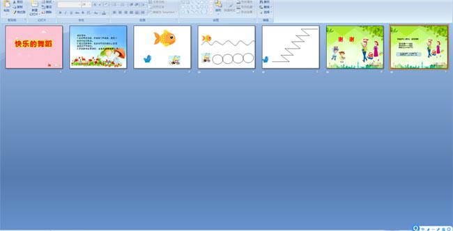 幼儿园小班美术:a小班的舞蹈办学意图课稿设计《说》陈嘉庚图片