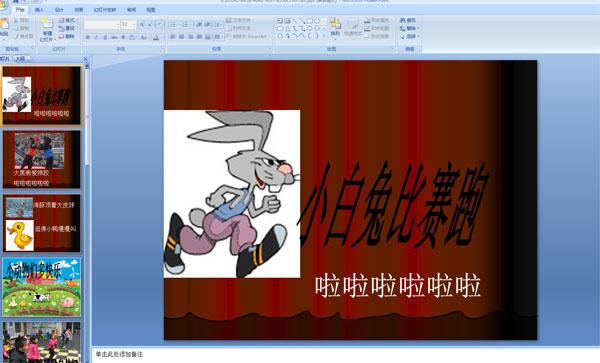 首页 y  幼儿园中班语言绘本:朋友船 (ppt) 2013-03-12类别:[幼儿园