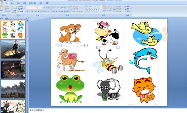 幼儿园中班社会:我和动物交朋友