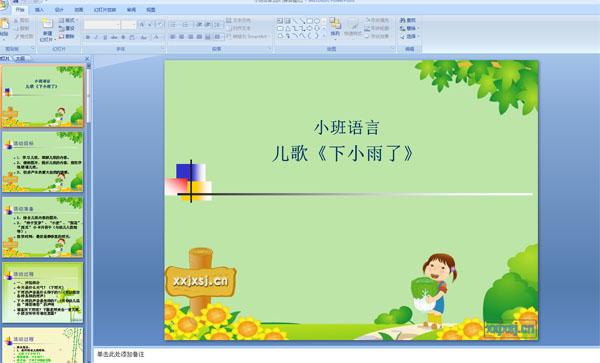 ppt 背景 背景图片 边框 模板 设计 相框 600_363