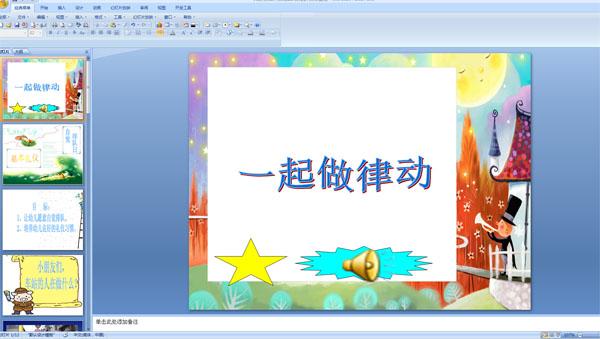 ppt 背景 背景图片 边框 模板 设计 相框 600_339