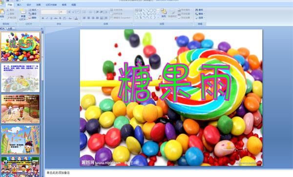 幼儿园小班语言活动:糖果雨