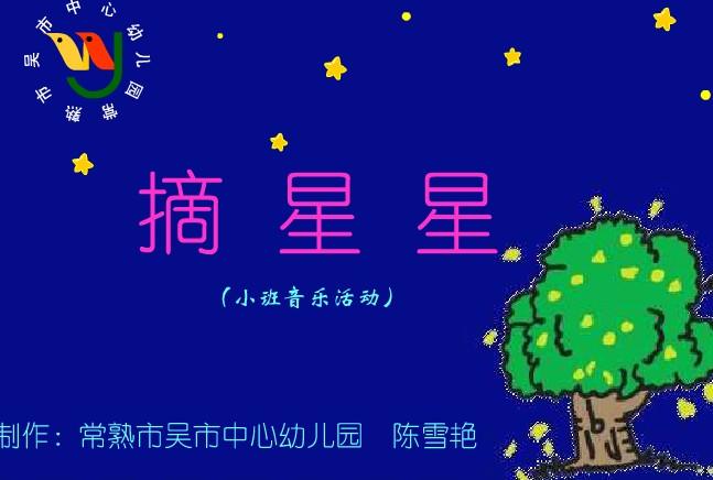 可爱的小兔子…… 2013-03-19类别:[幼儿园小班flash