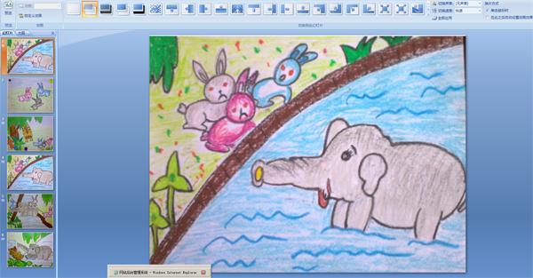 幼儿园小班语言:小兔 老虎 大象 (ppt课件)