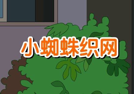 大树生长动画ppt