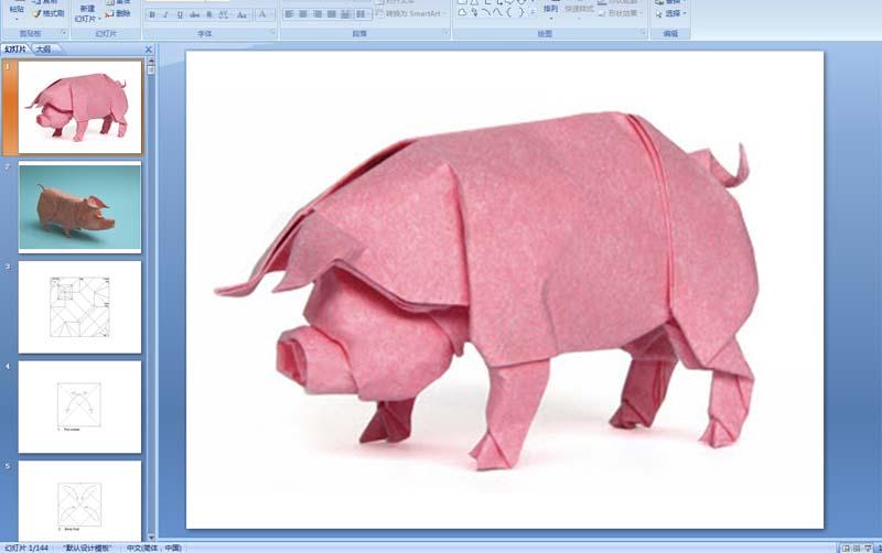 幼儿园手工活动:折纸猪