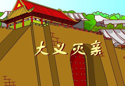 [成语故事flash动画课件]  等级:  下载点数:3   【释义】唳:鹤鸣声.