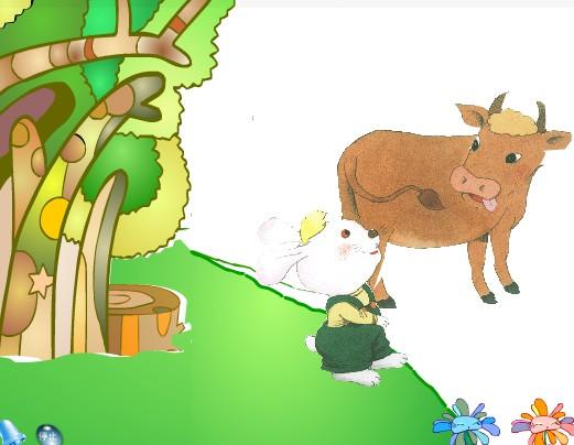 幼儿园中班社会:借尾巴