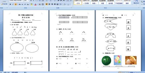 幼儿园大班语文_幼儿园大班上学期期末数学语文测试卷