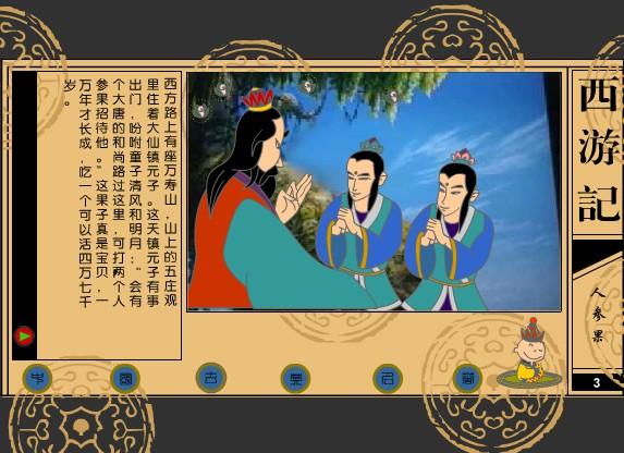 [中文儿歌]  等级:  下载点数:2   幼儿园幼儿歌曲:小树叶mp3