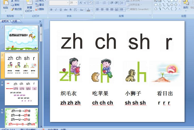 幼儿园织围脖方法的步骤和图片