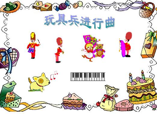 玩具设计手绘素描动画人物展板