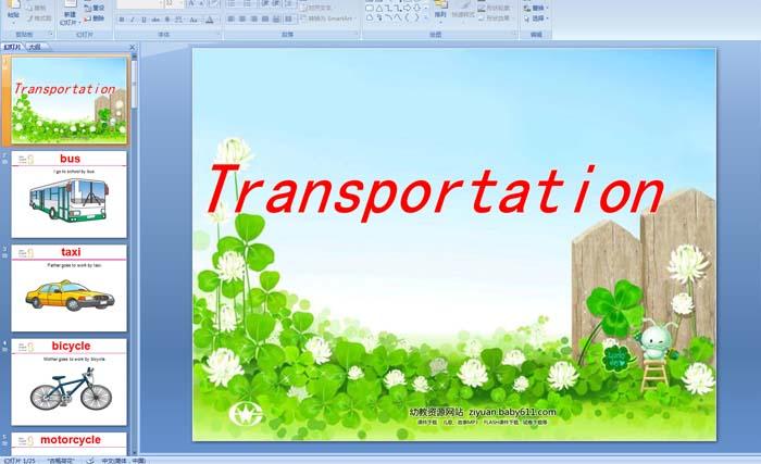幼儿园幼儿英语:TransportationPPT课件