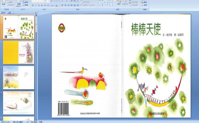 设计 矢量 矢量图 素材 700_434
