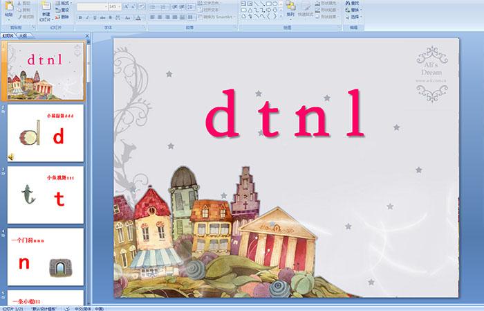 ���!�d'��y�N{��X�_幼儿园大班多媒体拼音:d t n l