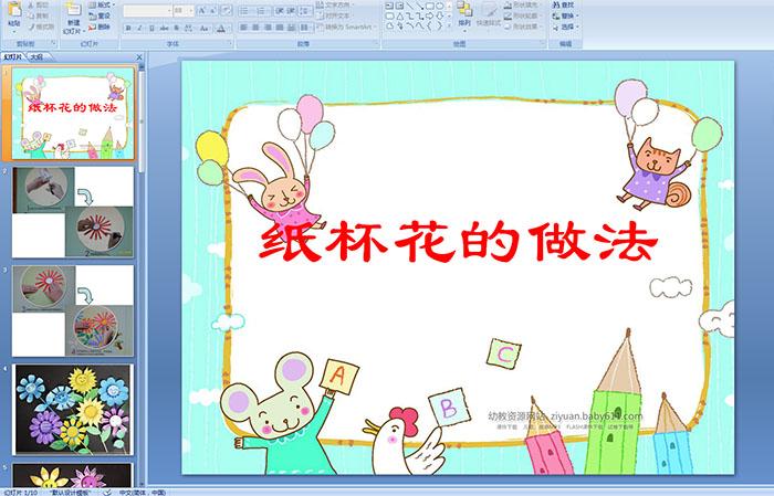 幼儿园新年边框图片大全