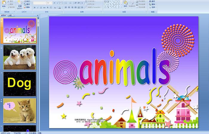 [幼儿园大班英语课件]  下载点数:5   教学目标     1,掌握动物单词的