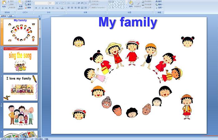 myfamily英语课件_