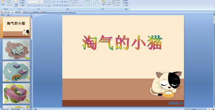 幼儿园小班语言活动:淘气的小猫