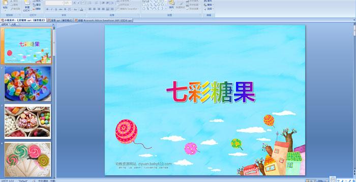 幼儿园小班美术:七彩糖果
