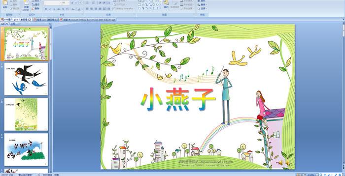 幼儿园小班语言儿歌——小燕子